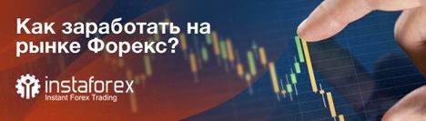 articles_ru
